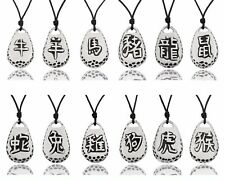 Chinese Zodiac Silver Pewter Horoscope Year of Animal Necklace Pendant Jewelry