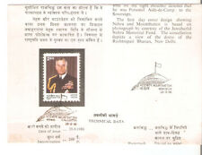INDIA 1980 FOLDER STAMPED LORD EARL LOUIS MOUNTBATTEN