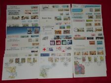 ISLE OF MAN FIRST DAY COVERS  - SELECT INDIVIDUAL FDC FIRST DAY COVER