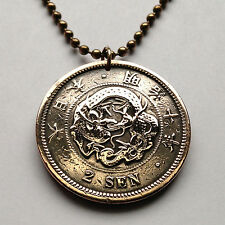 Japan 2 Sen coin pendant necklace Japanese Meiji DRAGON Samurai Nippon n000349