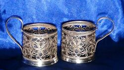 Pair Vintage Russian Silver Plate Filigree Pierced Flowers Ornament Cup Holders