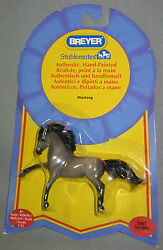 Breyer Mustang Horse Stablemate  2011  4