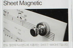 Sheet Music Stand Holder Magnetic Score Holder Accessory / 3 Pack