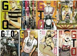 New Ups Delivery 3-7 Days To Usa. Gto Paradise Lost Vol.1-11 Set Japanese Manga