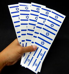 40 Removable Stickers: Israeli Flag Israel Party Favors Decals