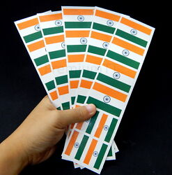 40 Removable Stickers: Indian Flag India Party Favors Decals