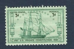 951 US Frigate Constitution US Single Mintnh (Free Shipping)