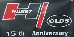 1983 15th Anniversary Hurst / Olds Cutlass 442 Garage Display Banner 4and039x2and039