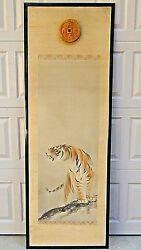 Antique 18c Japanese Watercolor On Silk Tiger Scroll W/carved 4 Symbol Wood Seal