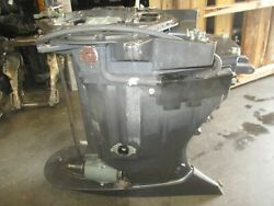 2007 Yamaha 350hp Outboard V8 4-stroke 25 Midsection