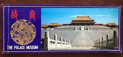 12 China The Palace Museum Catalog Full Set Post Cards 1979