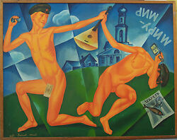 Russian Symbolism Game Boys Oil Painting Signed Zaykov Dated 1990