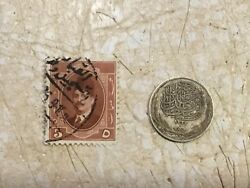 Rare 1917 Egypt 1335 2 Piastres 83.3 Silver Coin And Rare Stamp 5d 1911 Lot