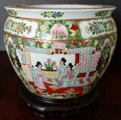 Chinese Large Old Famelia Rose And Gold Porcelain Fish, Planter, Jardiniere 1800's