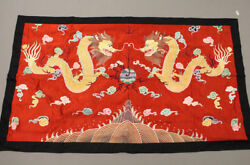 100x175 Cm. Antique Chinese China Silk Embroidery Hanging Panel Dragon