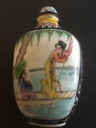 Early18th Century Chinese Qing Dynasty Enamel Painted Snuff Bottle