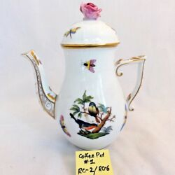 Rothschild Bird Herend Coffee Pot 6.75 Tall 1 New Small Chip On Handle 613/ro