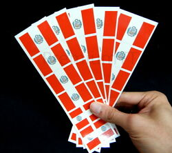 40 Removable Stickers: Peru Flag Peruvian Party Favors Decals