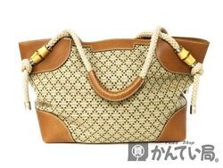 GUCCI 257058 Diamante straw shoulder Brown Camel Brown Bamboo Beige large (436