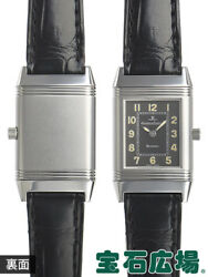 Jaeger-Lecoultre Reverso Shadow Lady Ladies (100013