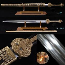Rare Chinese Sword (剑) High Quality Folded Steel Sharp Blade -''YongLe Sword""