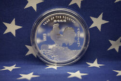 Apmex 2017 Year Of The Rooster Uncirculated 1oz Troy .999 Solid Silver Coin Usa