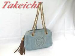 Gucci denim double chain shoulder bag Soho 308983b24781 (N1745