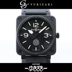 BELL & ROSS BR0192 10 Anniversary Limited BR019210HCE (K35137