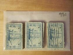 # 951 x 100 Used US Stamps  Frigate Constitution Issue  see our other lots