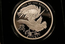 2017 Sbss 2 Oz Silver Shield Proof Year Of The Rooster V1 Mintage 441. Coa And Box