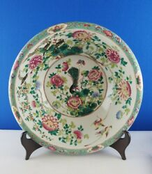 Chinese Qing Dynasty Famille Rose Water Basin Bowl 19th C 14.5 Peacock Birds