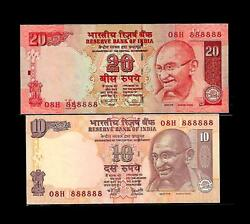 Rs 10/- And 20/- India Banknote Solid Number 08h 888888 Gem Unc Twin Issue Unique