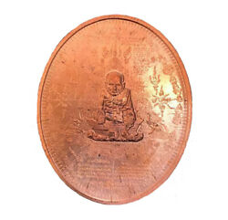 Lp Tuad Amulet Ufo Yant Ajarn Mom Thai Strong Power Protect Wearer All Dangers