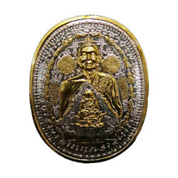 Lp Tuad Pudsorn Jasmine Ufo Coin Ajarn Mom Thai Amulet Protection All Dangers
