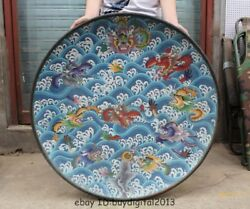 33 Palace China Copper Cloisonne Enamel Lucky Nine Dragon Play Bead Plate