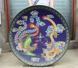 33 Palace Copper Cloisonne Enamel Spotted Lucky Dragon Phoenix Play Bead Plate