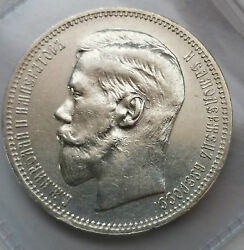 Russia 1896 One Rouble. Paris Mint , Unc. One Star Very Rare