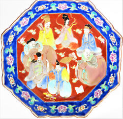 Antique Chinese Famille Rose Octagonal Porcelain Plate