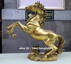 48 Cm Chinese Brass Zodiac Auspicious Wealth Fengshui Animal Stand Horse Statue