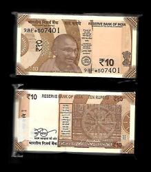India Banknote Issue Replacement Issue Prefix 98f Inset S 2018 Serial Pack
