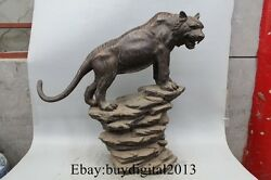 25 Chinese Pure Bronze Fengshui Zodiac Animal Tiger Exorcise Bixie Statue