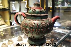 China Turquoise Silver Bronze Flowers Bead Handle Round Water Tea Pot Flagon