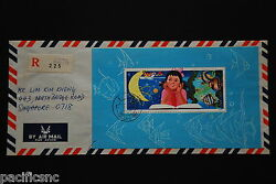 China Prc T41 Study Science From Childhood S/s On Cover-regand039d To Singapore A40