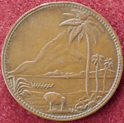 New Zealand John Gilmour New Plymouth Penny 1875 D2003