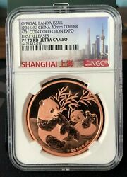 China 2016 4th Coin Collection Expo Copper Panda Ngc Pf70 Rd Uc Sn4421487-016