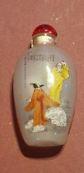 Estate Found Antique Rare Chinese Collectibles Reverse Painted Snuff Bottle