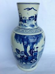 A Chinese Antique Blue And White Porcelain Vase Kangxi Period Of Qing Dynasty