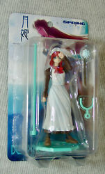 New Tsukihime Type Moon/melty Blood Figure Spring 07 Hisui  Usa Seller
