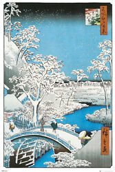 Hiroshige - The Drum Bridge Poster With Choice Of Frame 24x36
