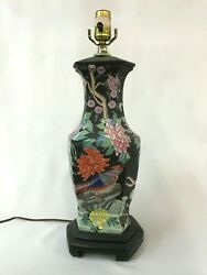 Lamp Base Hand Painted Bird Bold Multi Colored Flowers Porcelain Numbered 0338